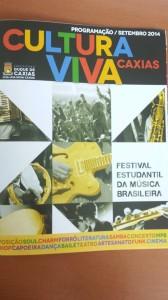 Read more about the article NOTA PÚBLICA do cineclube sobre recente publicação oficial